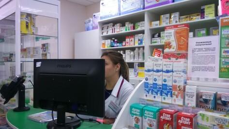 В Воронеже молодой человек ограбил девушку в аптеке