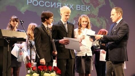 Работу верхнехавских краеведов высоко оценили в Москве