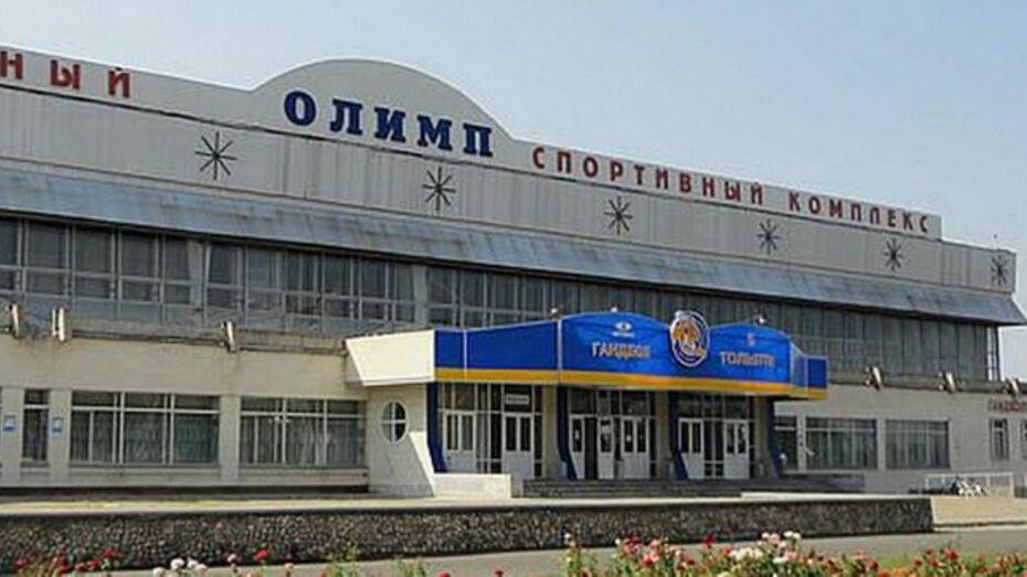 Дублеры «Энергии» одержали четыре победы в Тольятти