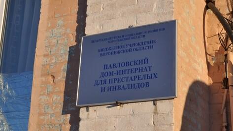 В Воронежской области угонщик машины из дома престарелых получил год и 8 месяцев колонии