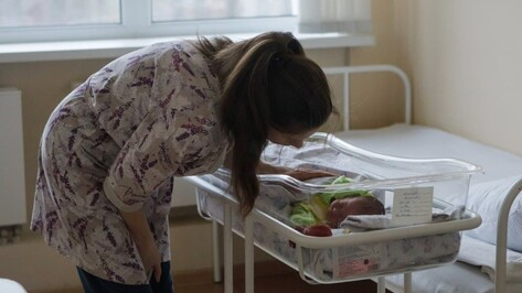 С 2021 года воронежцы смогут получить свидетельство о рождении ребенка в МФЦ