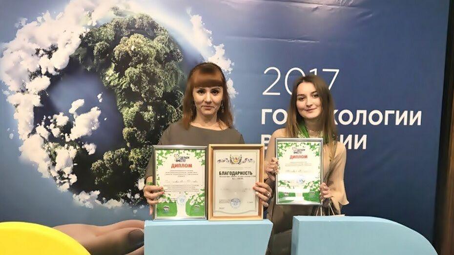 Ученица и педагог семилукской школы победили в региональном этапе экоконкурсов