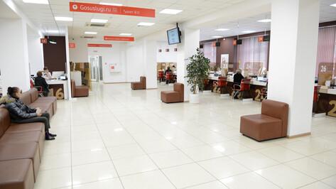 В Воронеже центральный филиал МФЦ начнет выдавать биометрические загранпаспорта