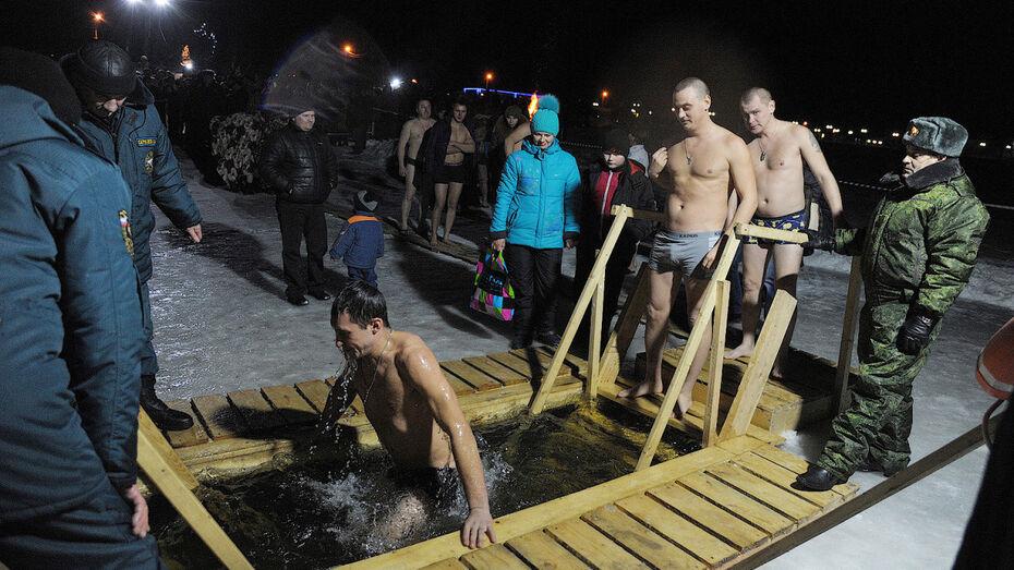 Санврачи назвали небезопасные места для купания в крещенскую ночь в Воронеже