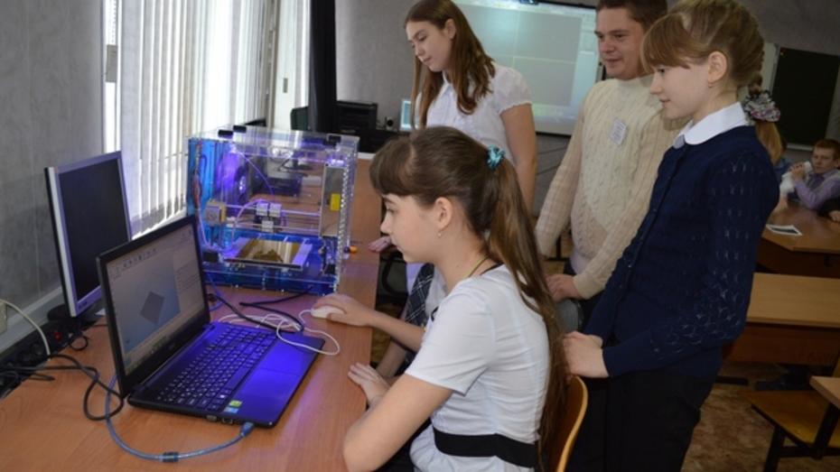 Репьевские школьники начали осваивать 3Dмоделирование