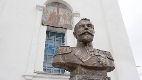 Памятник Николаю II появился в Воронежской области