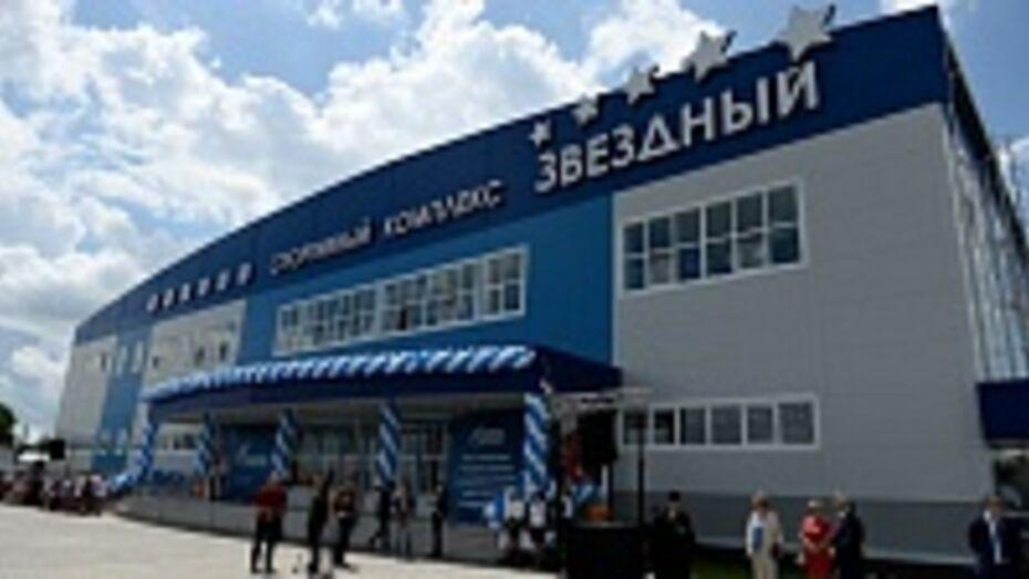 В Воронежской области открылся спорткомплекс с бассейном