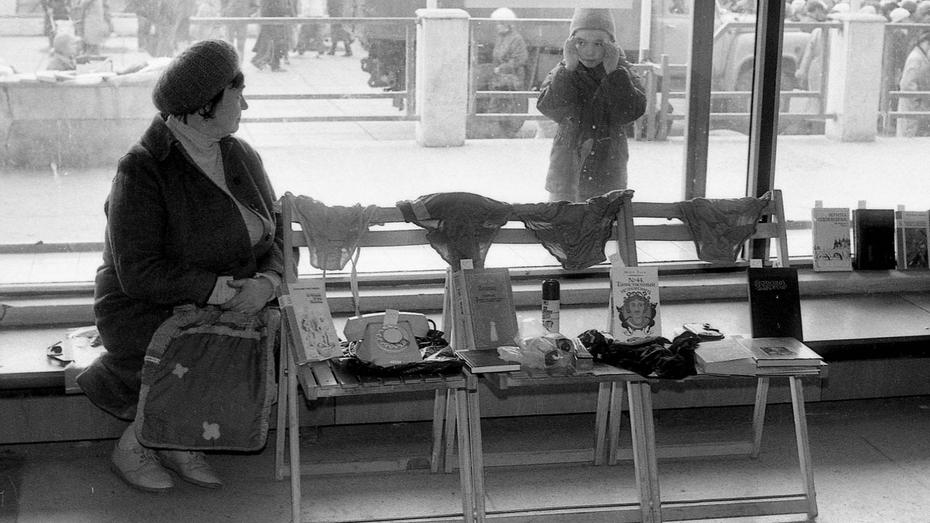 Воронеж 90-х. Рынок и цены: как ученые и актеры стали челноками