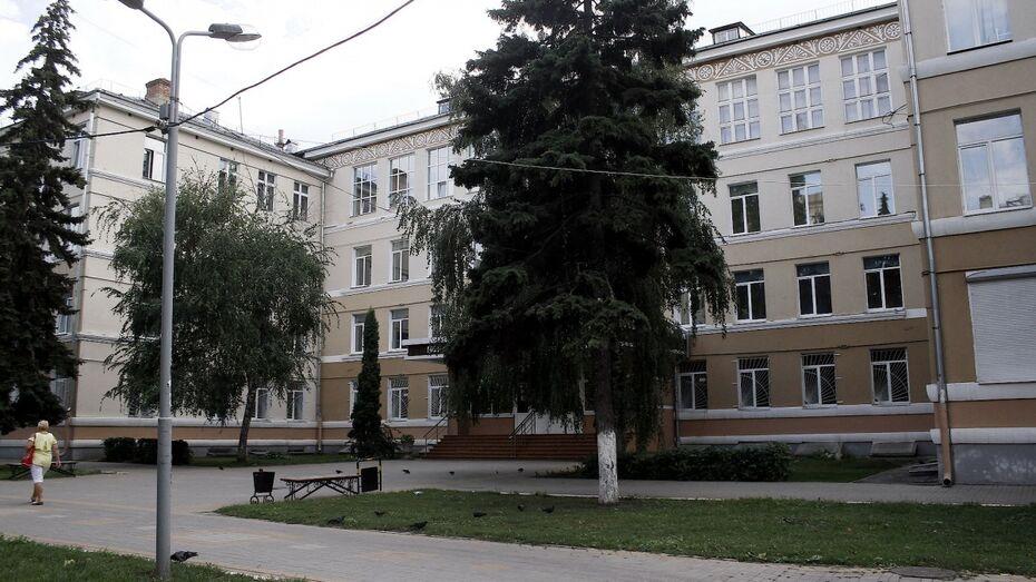 Педагог из гимназии Басова получила «Благодарность от земли Воронежской»