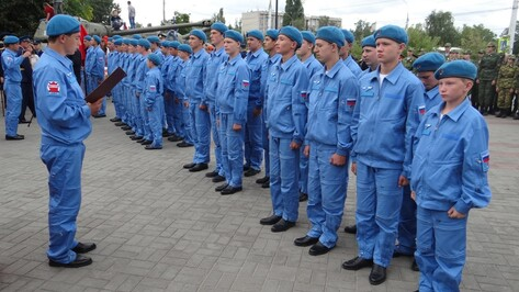 В Воронежской области появились первые юнармейцы