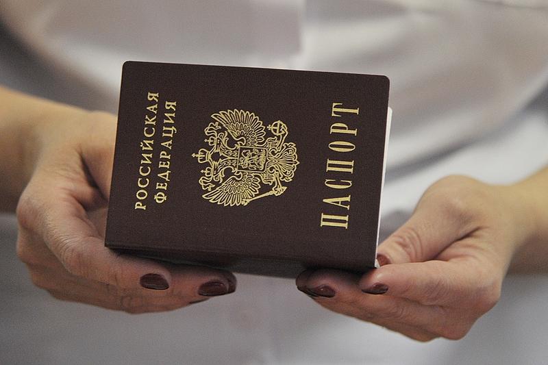 замена водительского удостоверения через портал госуслуг