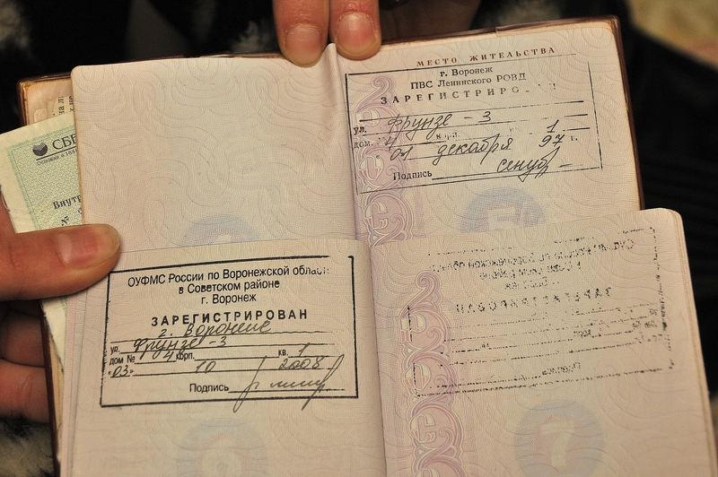 без прописки сколько можно жить гражданин россии