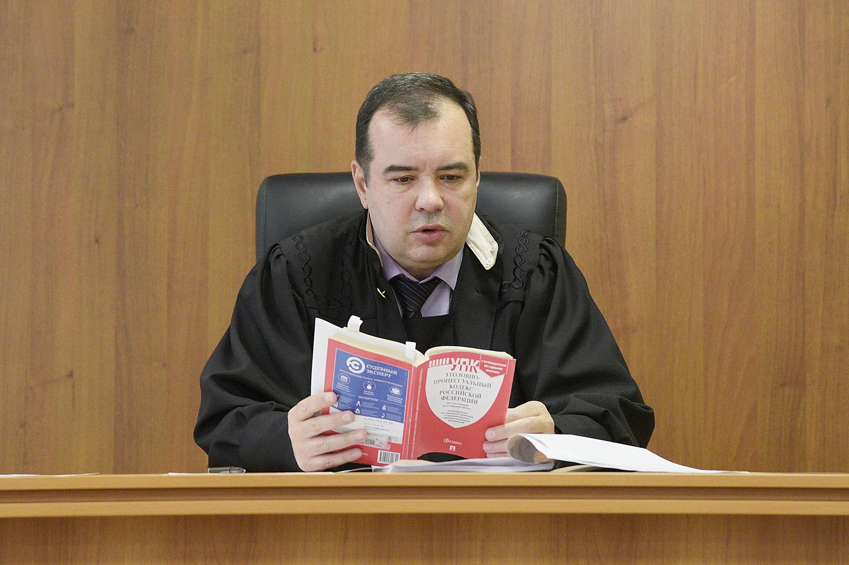 Судья Курьянов