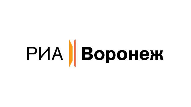 Новости Воронежа и Воронежской области. Последние новости города за сегодня - РИА Воронеж