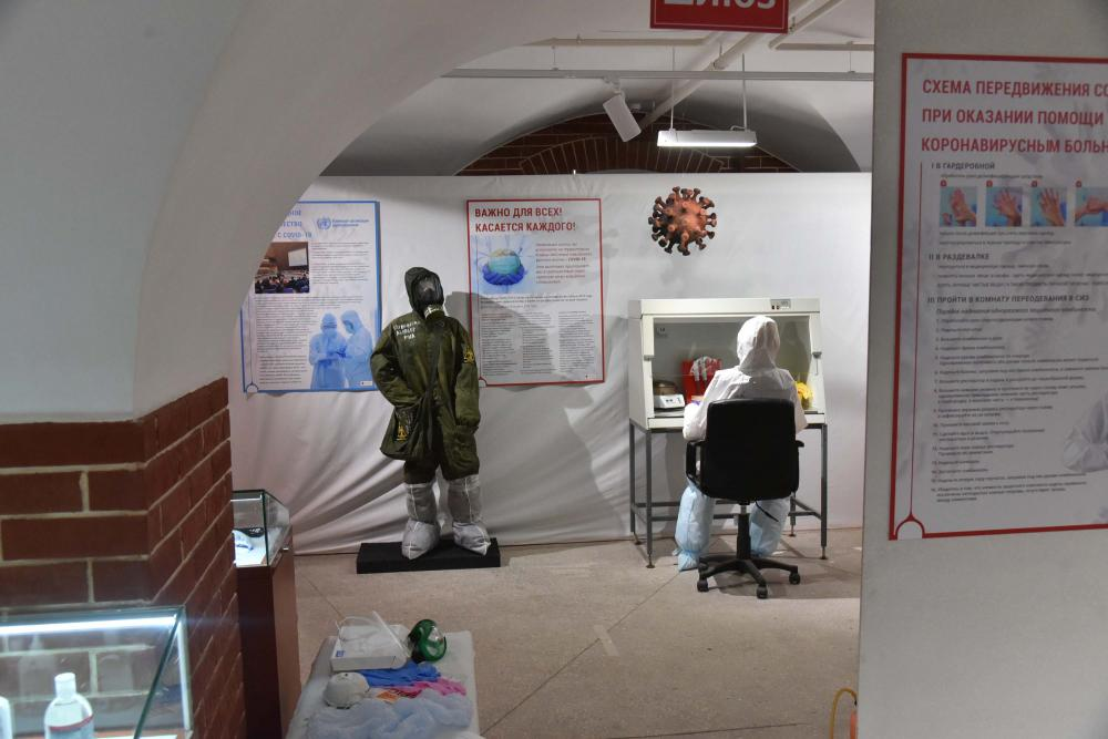 Красная зона в музее «Арсенал»