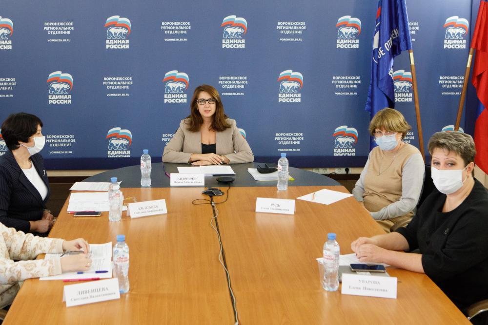 Прием у председателя комитета облдумы Марии Андрейчук