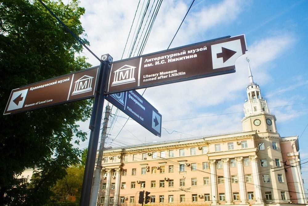 Воронежские театры и музеи обновят