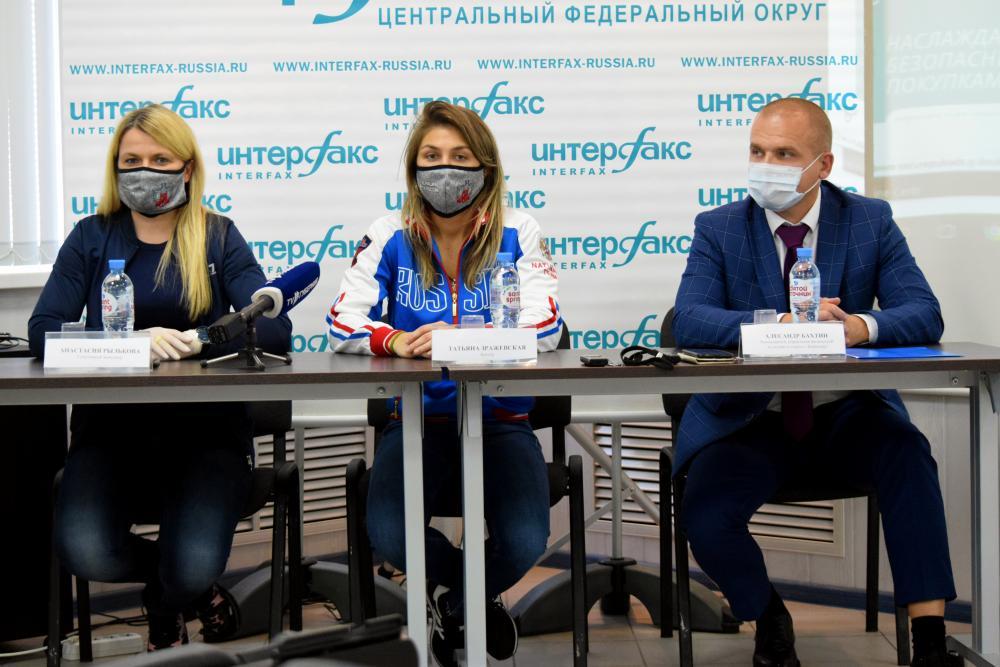 Пресс-конференция Татьяны Зражевской в Интерфаксе