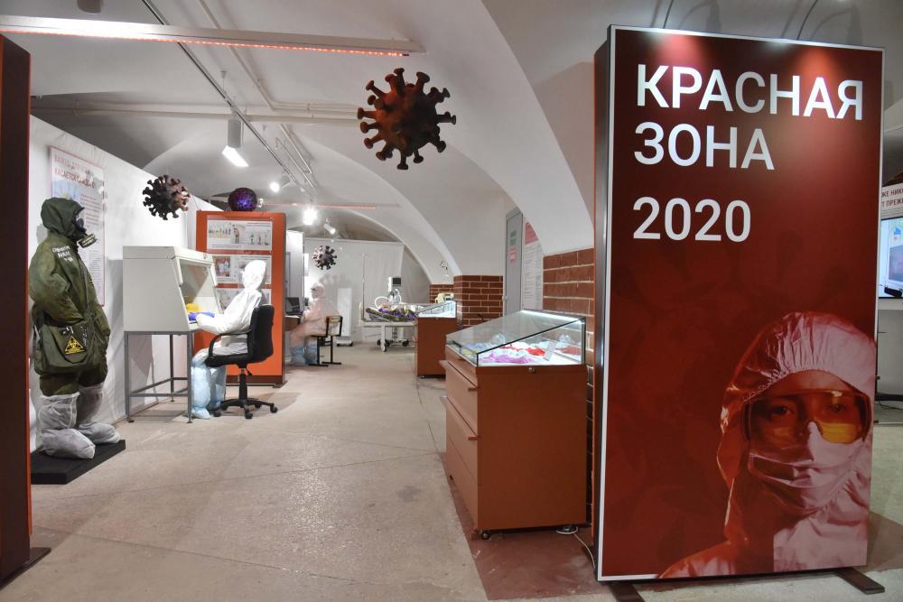 Красная зона, выставка