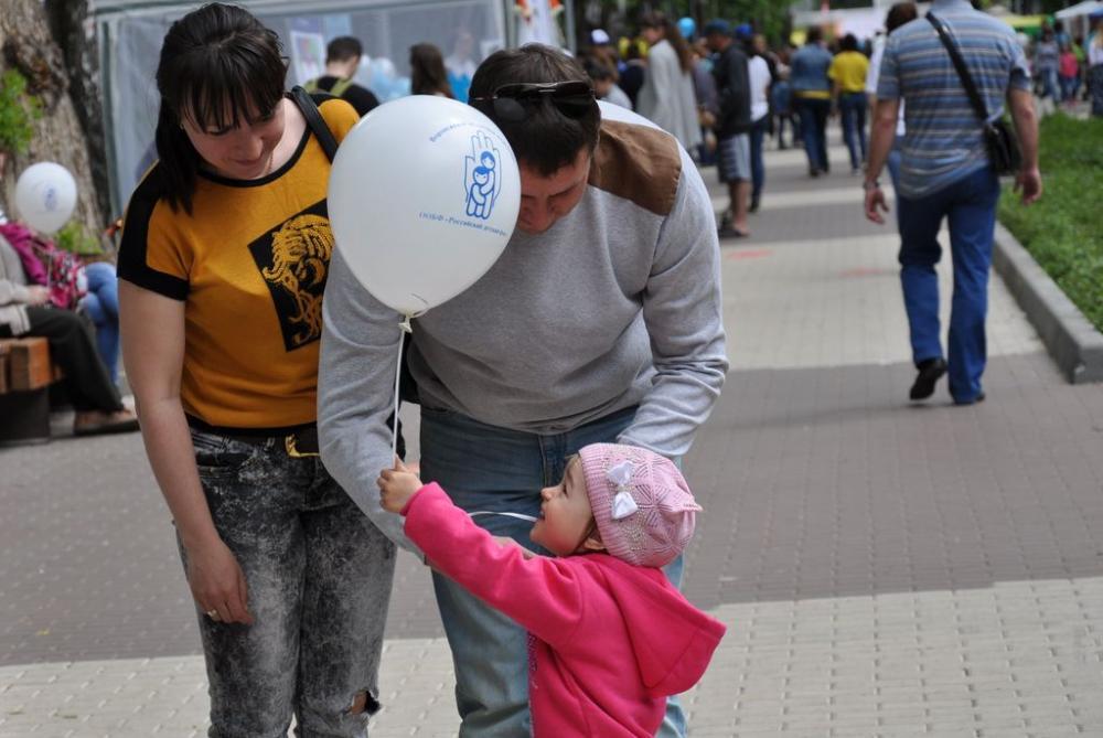 Фонд призван укрепить роль семьи в обществе