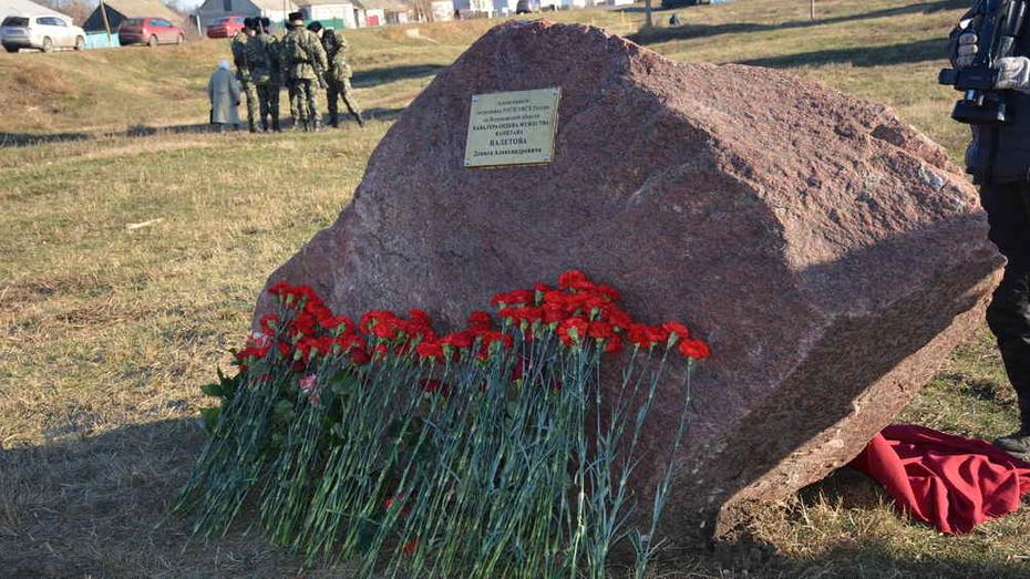В 2019 году в Кондрашкино разбили Аллею Памяти Дениса Налетова, где установили мемориальный камень