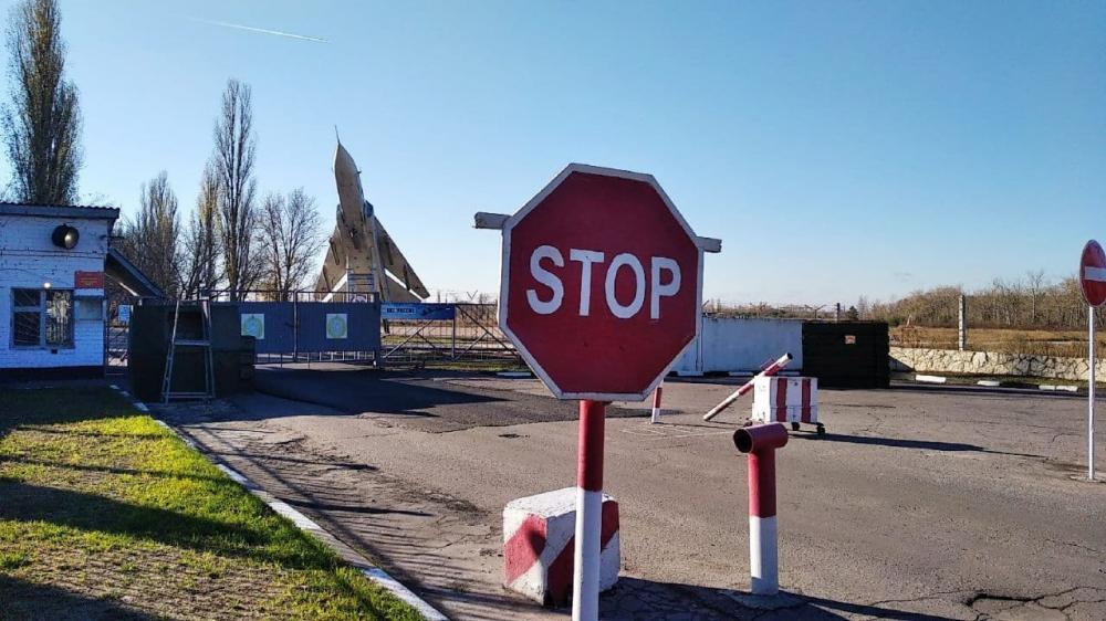 КПП у аэродрома Балтимор в Воронеже