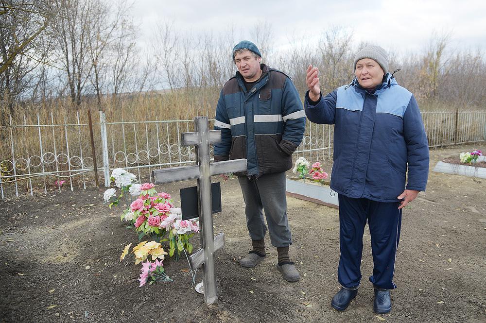 Владимир Костенко с соседкой Людмилой Мининой