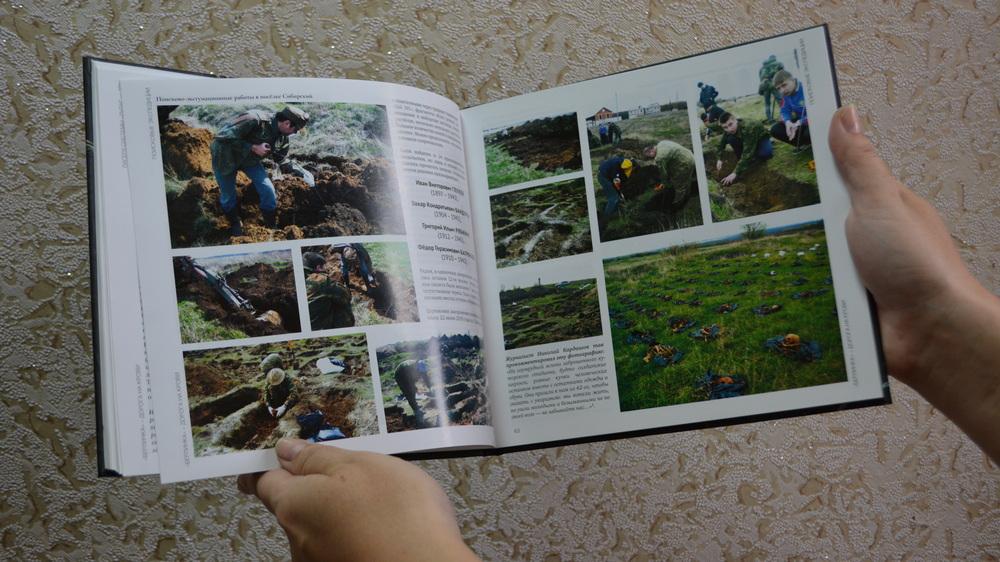Страницы издания иллюстрированы множеством фотографий
