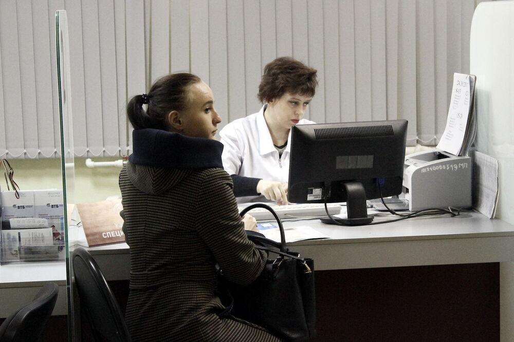 Окно выдачи больничных листов