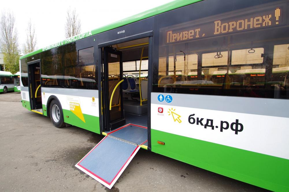 Низкопольный автобус
