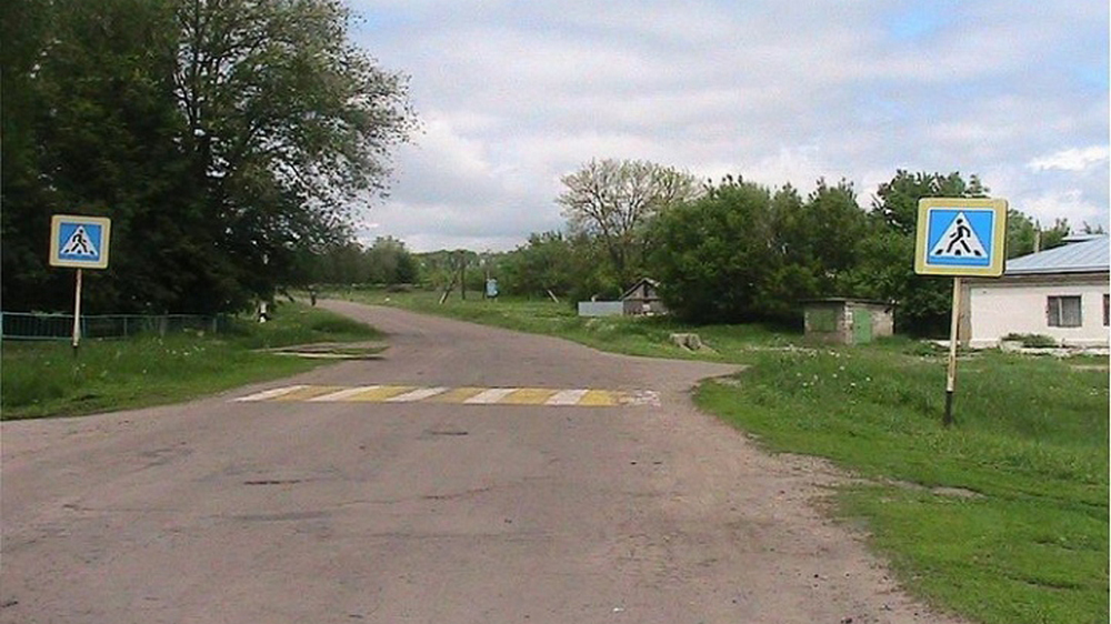 Так выглядел пешеходный переход у школы в Семеновке раньше