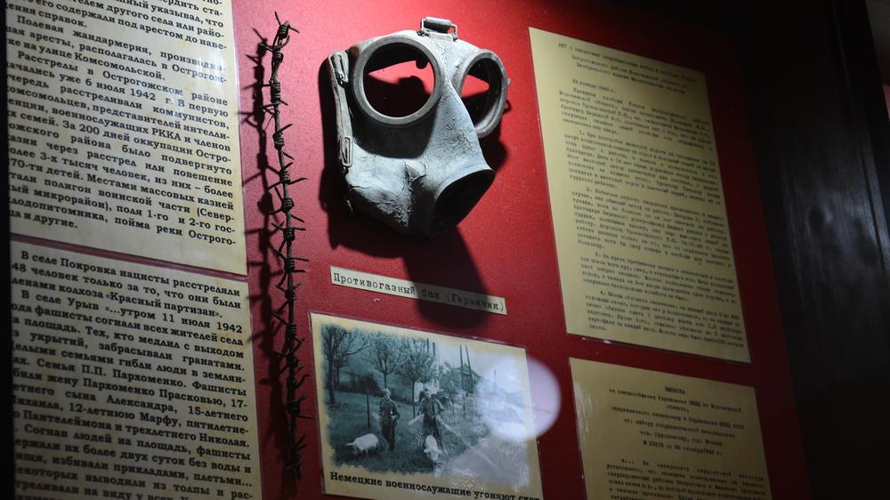 В годы ВОВ в Острогожске размещался концентрационный лагерь.