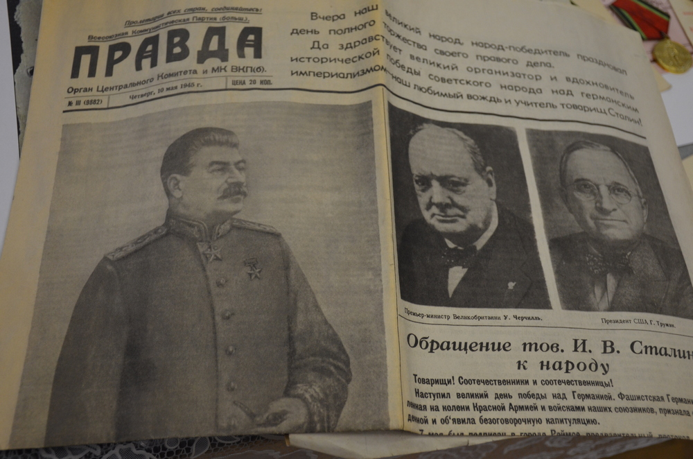 Газета от 10 мая 1945 года.