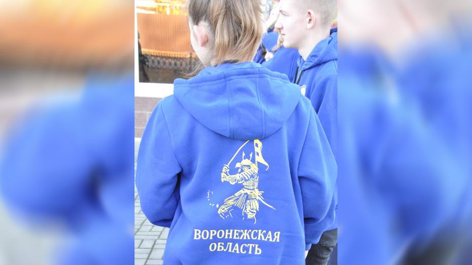 Форма для выступления на всероссийских соревнованиях.