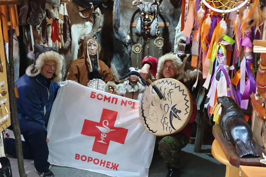 БСМП №1 Воронеж малые народы России