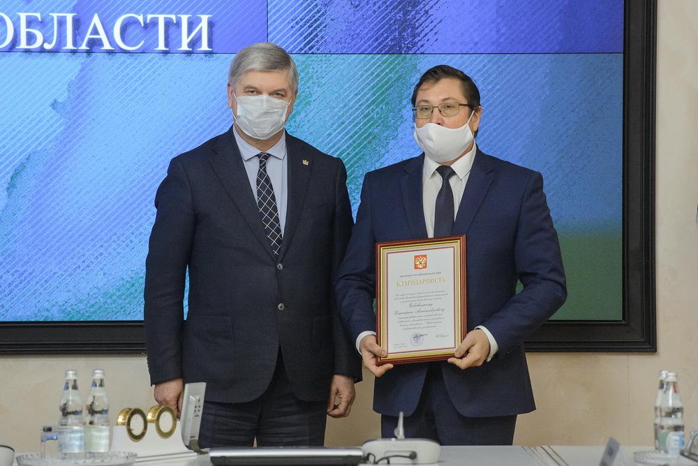 Воронежцы получили благодарности президента РФ