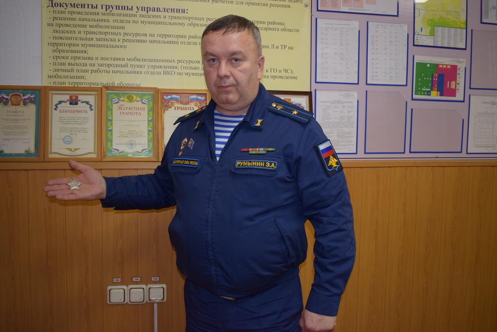 Эдуард Румынин.