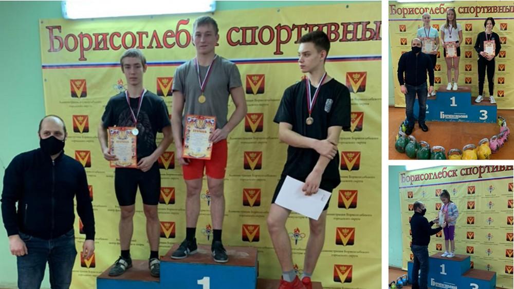 Юноши соревновались в дисциплине двоеборье