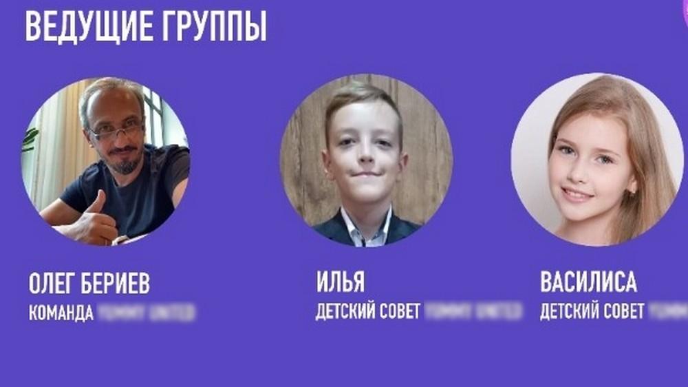 Илья вошел в детский совет как победитель конкурса: из 400 детей выбрали 40