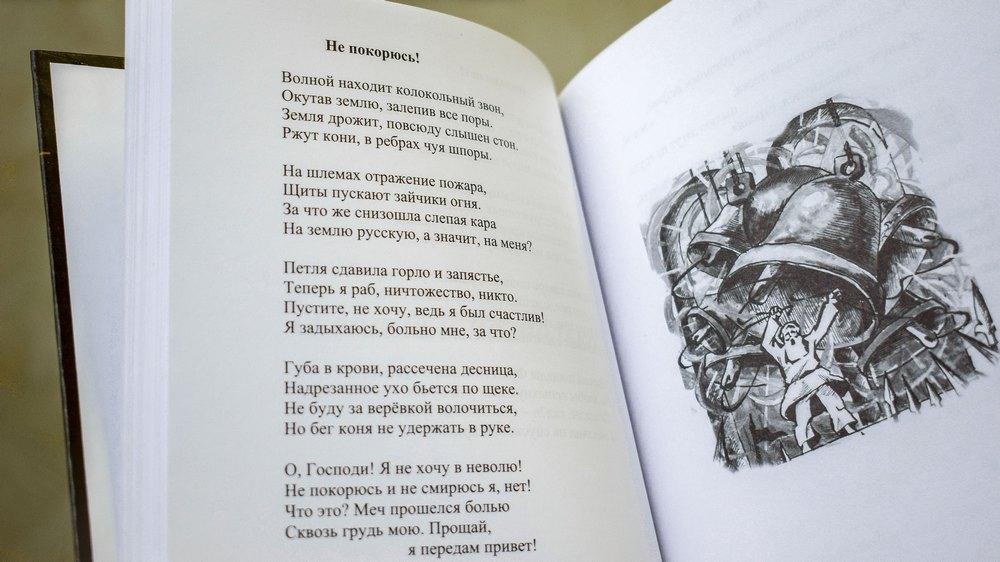 Юрий Корчагин иллюстрировал сборник собственными рисунками
