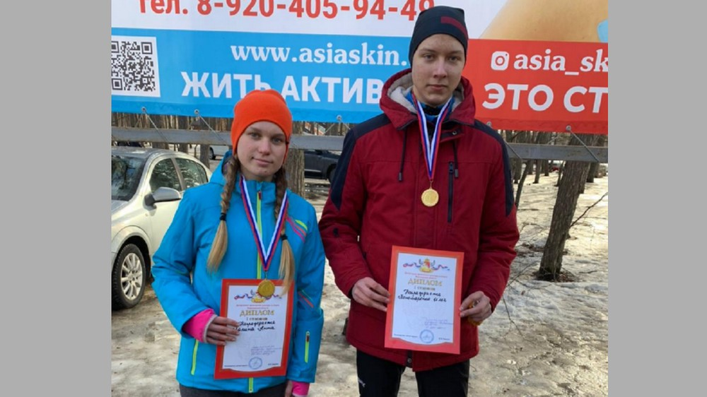 Анна Лапина и Илья Пономаренко