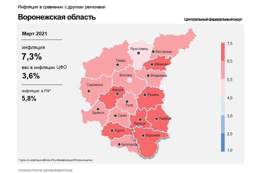Информация Банка России. Фото– cbr.ru