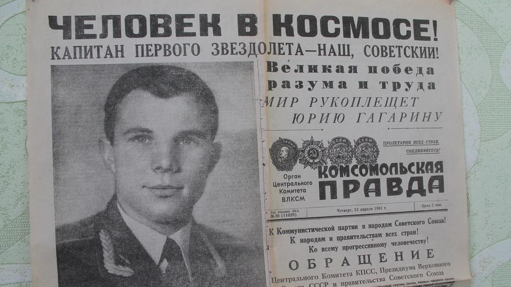 За газетой с портретом Юрия Гагарина выстраивались очереди