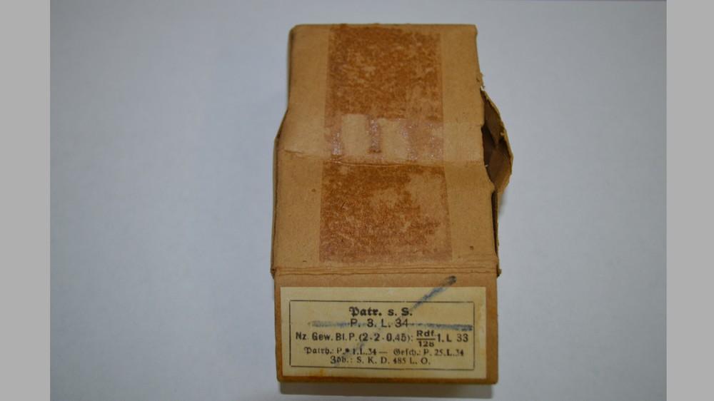 Коробка из-под патронов