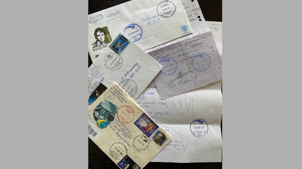 В космосе ценят письма в конвертах