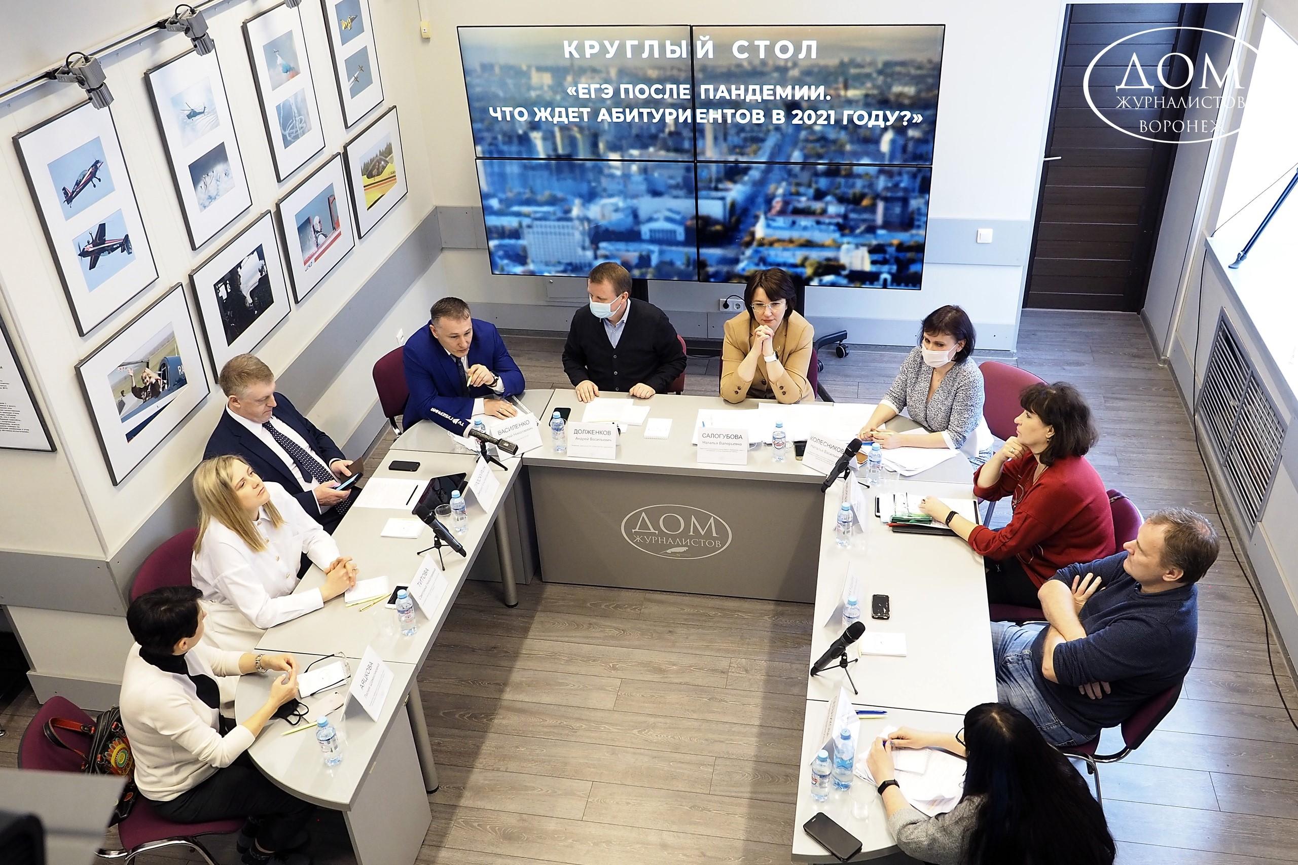 Фото – Воронежский Дом журналистов