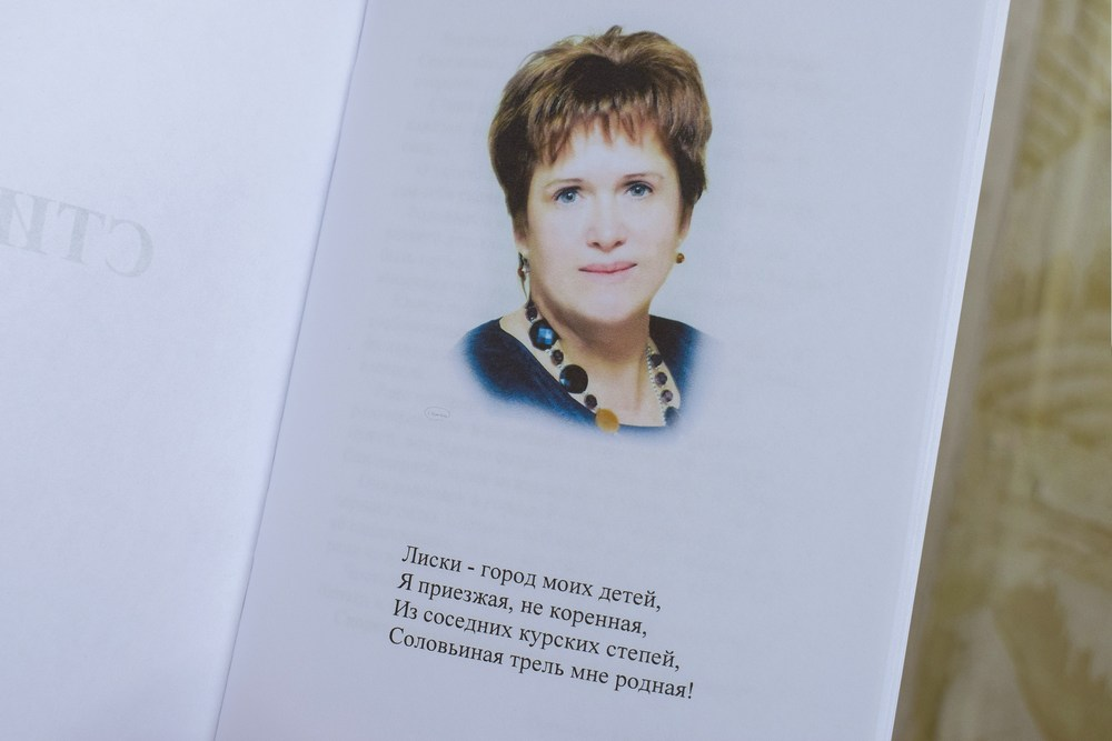 Нина Семенова выпустила книгу к своему юбилею