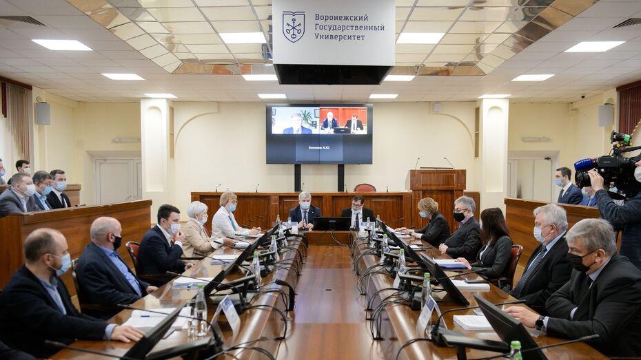 пресс-служба правительства Воронежской области