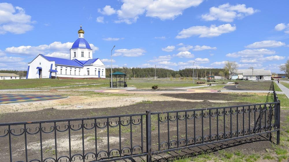 Парк обустроили в 2020 году