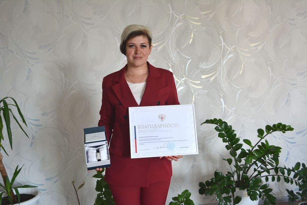 Марина Андрякова. Фото Ирины Кавериной